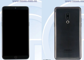 The network appeared specifications flagship smartphone Meizu 15 Plus