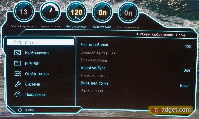 Обзор Samsung Odyssey G9: первый в мире геймерский монитор с радиусом изгиба 1 метр-65
