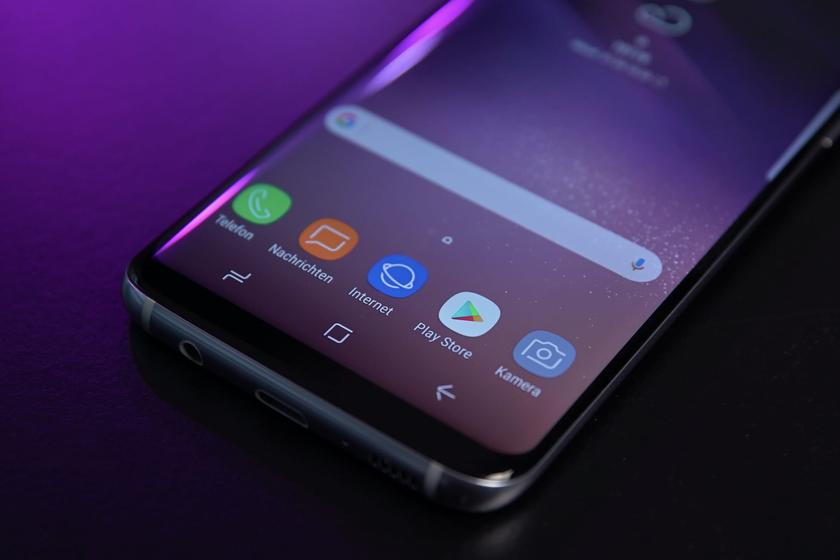 Samsung has released a separate application to boast features Galaxy S9