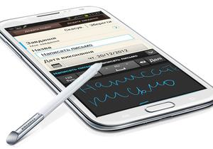 Samsung Galaxy Note II: урок пятый