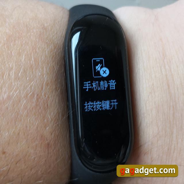 Обзор Xiaomi Mi Band 3: трижды герой умных браслетов-59