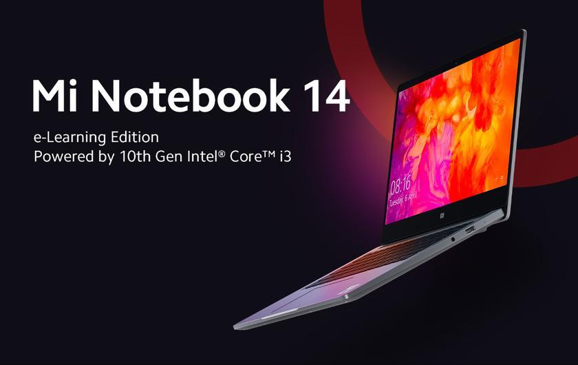 Xiaomi выпустила новую версию Mi Notebook 14: чип Intel Core i3-10110U, 8 ГБ ОЗУ, 256 ГБ SSD за $471