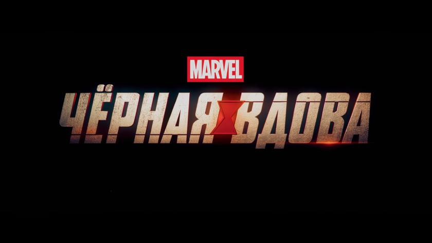 Marvel Studios опубликовала первый тизер-трейлер фильма «Чёрная Вдова» со Скарлетт Йоханссон в главной роли