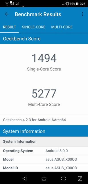 Обзор ASUS Zenfone 5 (2018): мастер фотографии-34