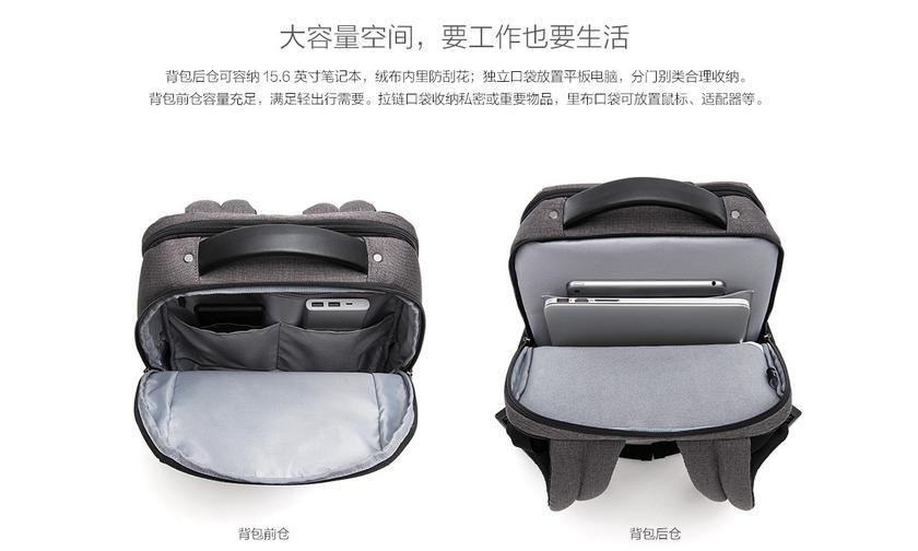 xiaomi-fashion-commuter-shoulder-bag-im-5.jpg