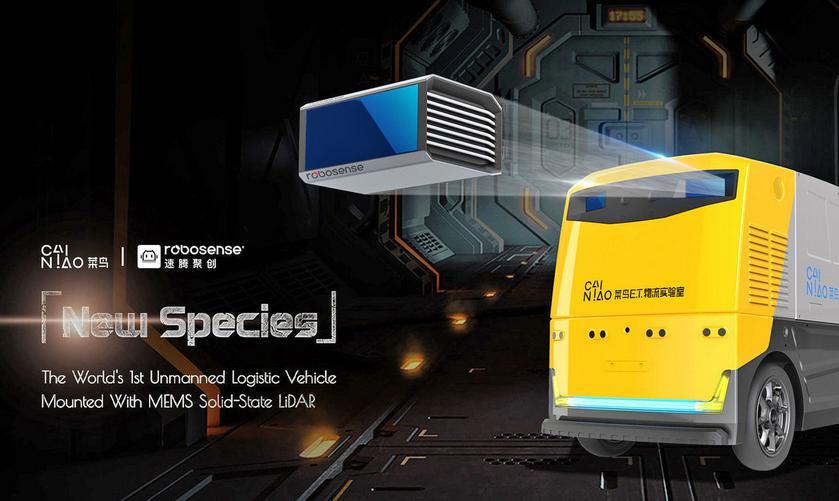 Беспилотный робот-курьер Alibaba для доставки посылок