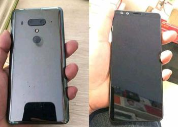 "There were ""live"" shots of the ""four-eyed"" HTC U12 +"