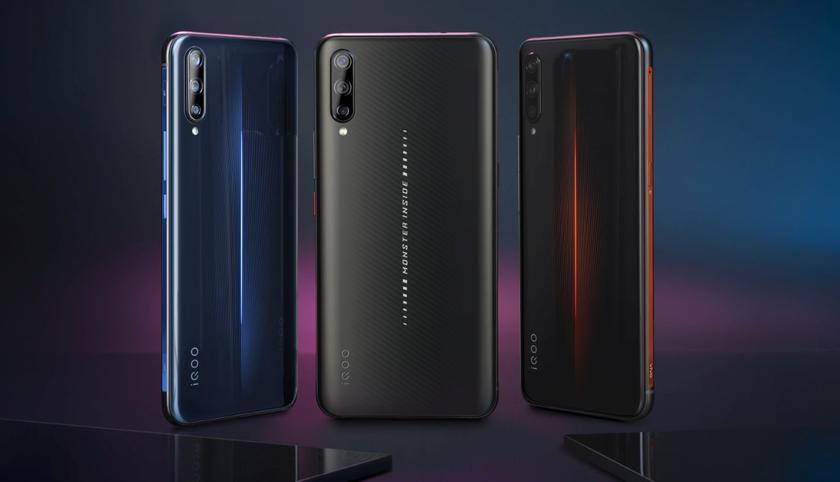 Vivo представит 25 февраля свой новый игровой смартфон iQOO 3 с чипом Snapdragon 865 и ценником около $550