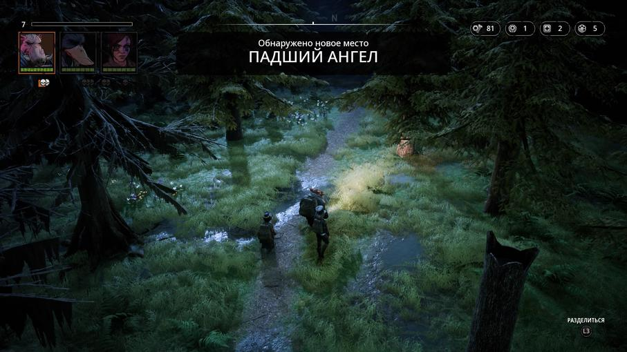 Mutant Year Zero_ Road to Eden_20181206234732.jpg