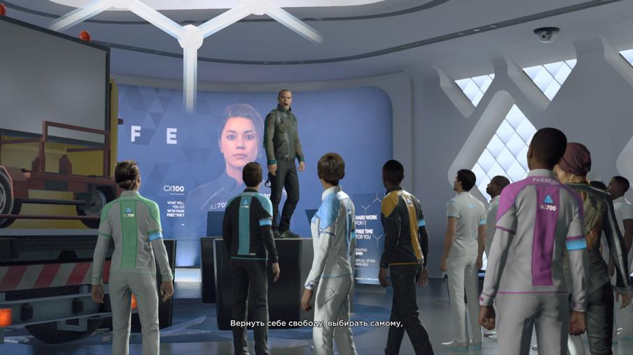 Detroit_ Become Human™_20180520001402.jpg