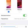 Обзор iPhone SE 2: самый продаваемый айфон 2020 года-62