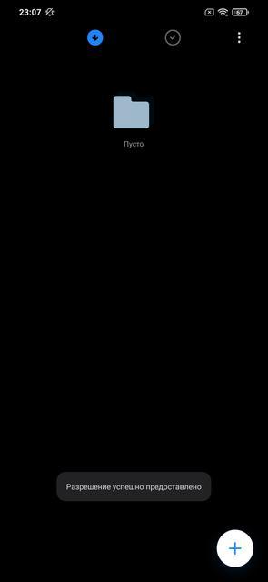 Обзор POCO M3: бюджетный бестселлер с большой батареей-245