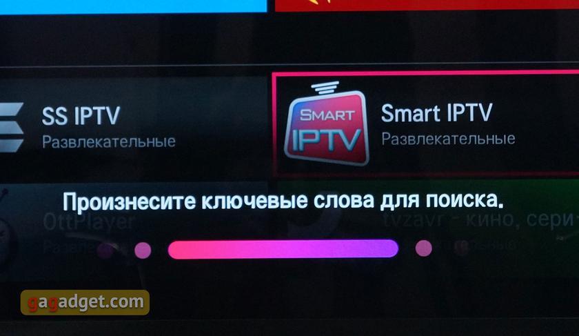 Обзор LG OLED65E8PLA: OLED-телевизор с максимальным набором новых технологий-104