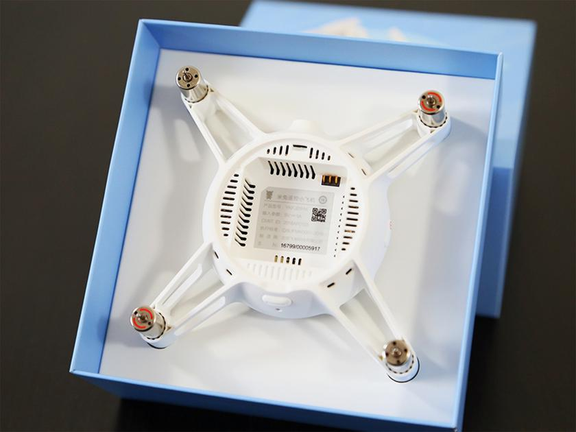 xiaomi-mitu-rc-drone-reAL-6.jpg