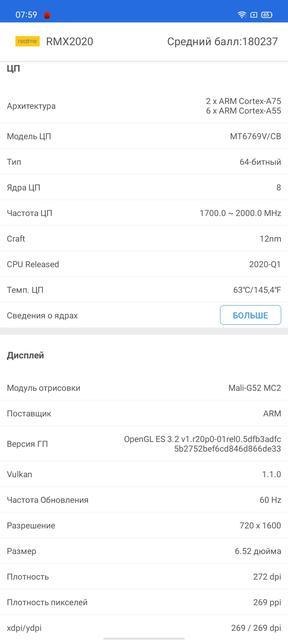 Обзор realme C3: лучший бюджетный смартфон с NFC-43