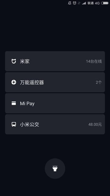miui9-theme-lockscreen.jpg