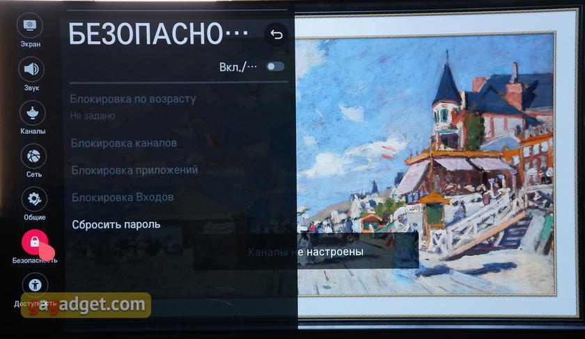 Обзор LG OLED65E8PLA: OLED-телевизор с максимальным набором новых технологий-62