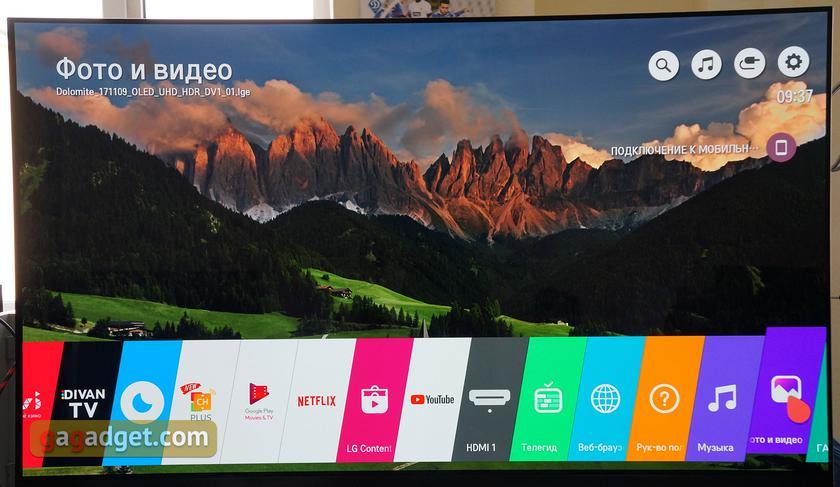 Обзор LG OLED65E8PLA: OLED-телевизор с максимальным набором новых технологий-54