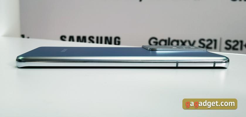 Флагманская линейка Samsung Galaxy S21 и наушники Galaxy Buds Pro своими глазами-13