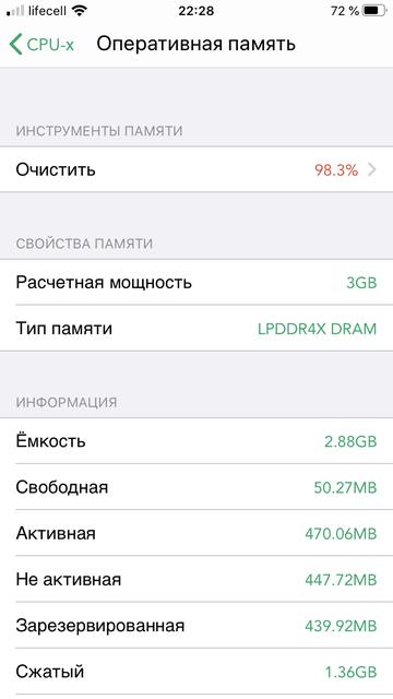 Обзор iPhone SE 2: самый продаваемый айфон 2020 года-18