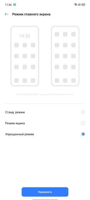Обзор realme C3: лучший бюджетный смартфон с NFC-137