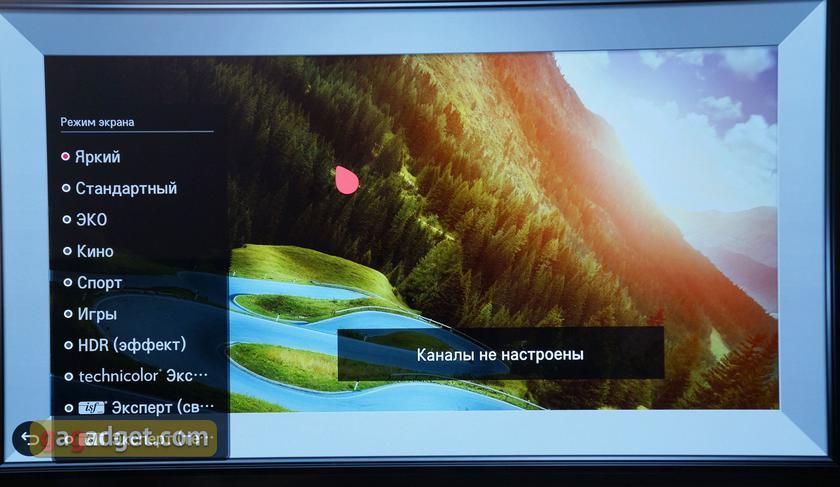 Обзор LG OLED65E8PLA: OLED-телевизор с максимальным набором новых технологий-57