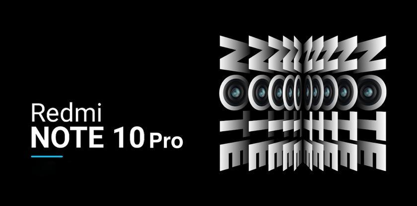 Слух: Redmi Note 10 Pro станет первым смартфонов линейки, который оснастят AMOLED-дисплеем