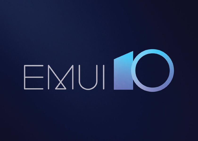 Huawei P30, P30 Pro, Mate 20, Mate 20 X и Mate 20 Pro начали получать стабильную версию EMUI 10 в Европе