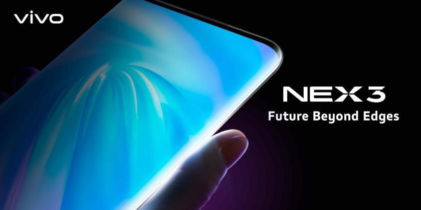 Antutu: Vivo NEX 3 5G и Vivo IQOO Pro 5G стали самыми производительным