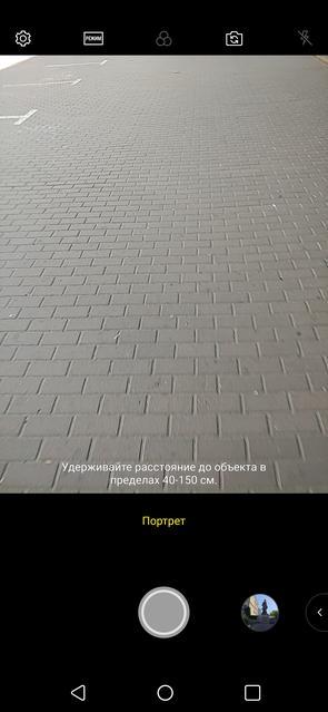 Обзор LG G7 ThinQ: быть в тренде-159