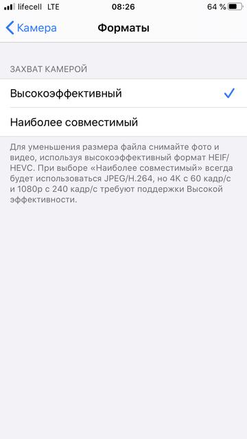 Обзор iPhone SE 2: самый продаваемый айфон 2020 года-74