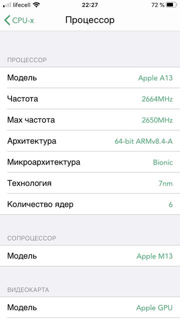Обзор iPhone SE 2: самый продаваемый айфон 2020 года-17