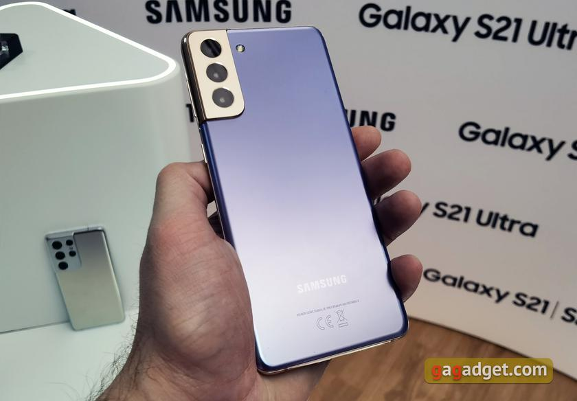 Флагманская линейка Samsung Galaxy S21 и наушники Galaxy Buds Pro своими глазами-20