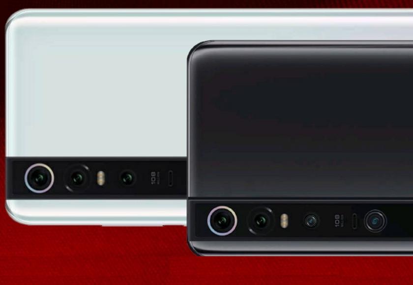 Флагманы Xiaomi Mi 10 могут дебютировать в один день с Samsung Galaxy S20