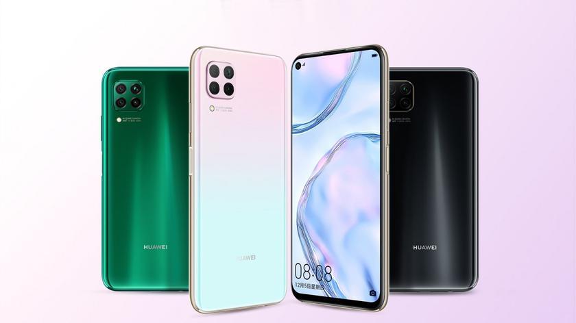У Huawei может появиться еще один суббренд