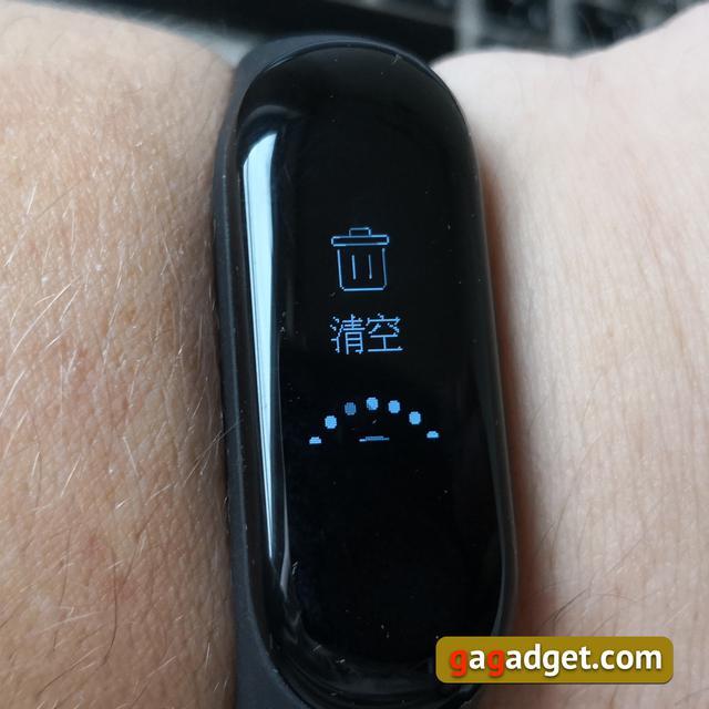 Обзор Xiaomi Mi Band 3: трижды герой умных браслетов-52