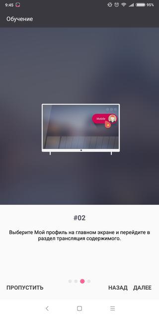 Обзор LG OLED65E8PLA: OLED-телевизор с максимальным набором новых технологий-115