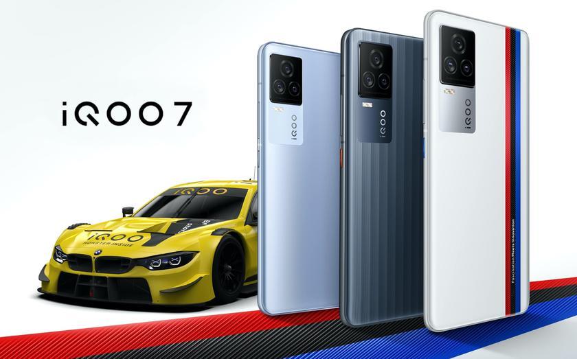 iQOO 7: 6.62-дюймовый AMOLED-дисплей на 120 Гц, чип Snapdragon 888, быстрая зарядка на 120 Вт и ценник в $586