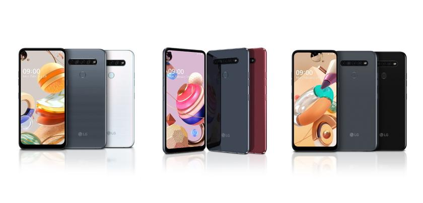 LG K61, LG K51S и LG K41S: новая бюджетная линейка смартфонов с дисплеями FullVision, квадро-камерами и защитой MIL-STD-810G