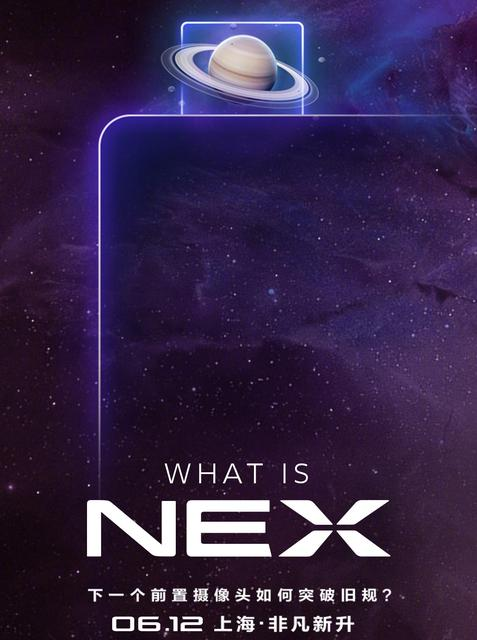 vivo-nex-release-date-2_cr.jpg
