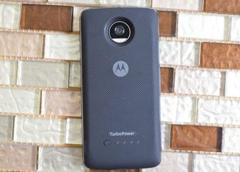Motorola is preparing to release a new musical Moto Mod