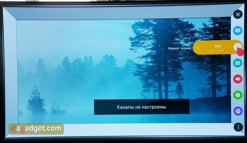 Обзор LG OLED65E8PLA: OLED-телевизор с максимальным набором новых технологий-73