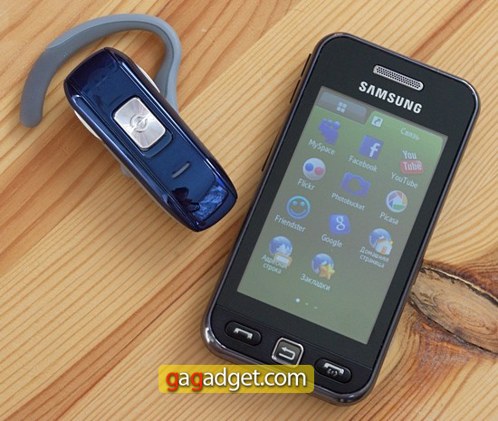 Телефон samsung 52 30 как убрать пароль с телефона samsung star