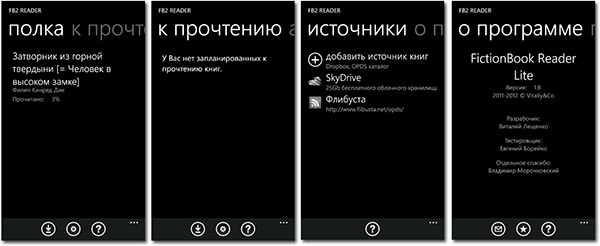 30 дней с Windows Phone. День 30. Приложения, которые я использую каждый день -2