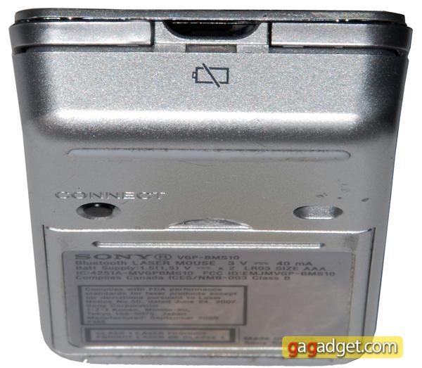 Домашний кинотеатр в сумке: подробный обзор ноутбука Sony VAIO F-39