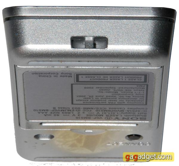 Домашний кинотеатр в сумке: подробный обзор ноутбука Sony VAIO F-40