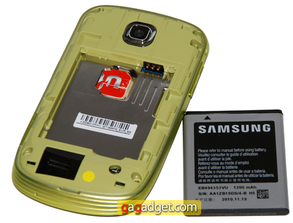 Маленькая Галактика: обзор Android-смартфона Samsung GT-S5570 Galaxy Mini-10