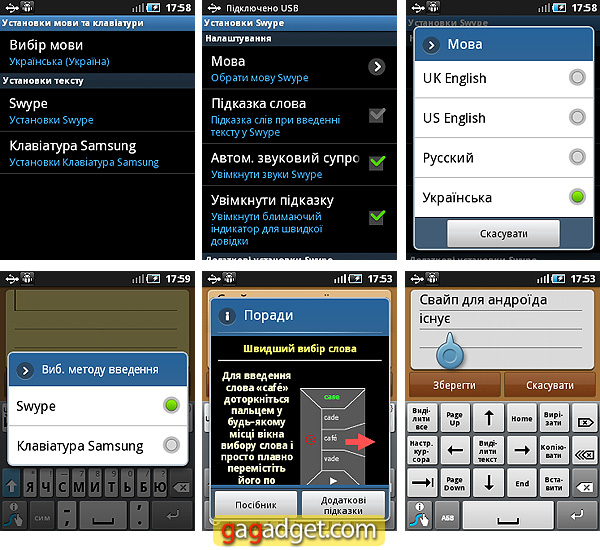 Маленькая Галактика: обзор Android-смартфона Samsung GT-S5570 Galaxy Mini-18