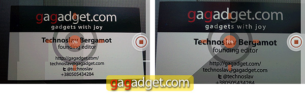 ABBYY Business Card Reader для Android (видео)-3