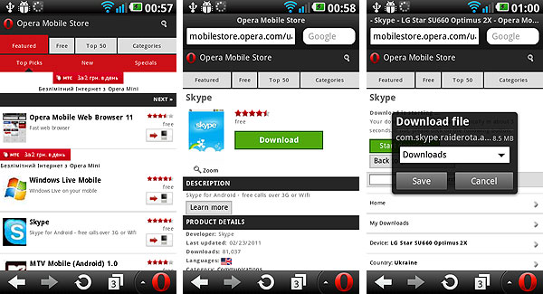 Android-гид: браузер Opera Mobile 11.0  -4
